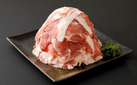 天草プレミアムポーク 豚こま切れ 約2.5kg(約500g×5パック)