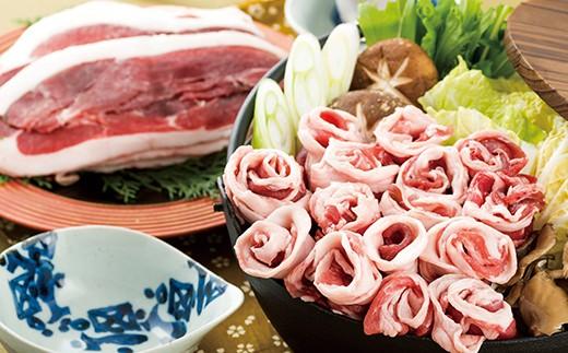S593 「ヘルシー肉の王様」しし肉スライス【400pt】