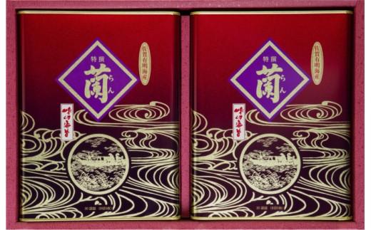 A5-069C 佐賀県有明海産味付海苔詰合せ(RD2-500)