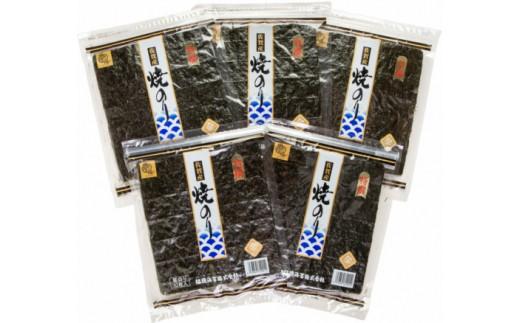 A2-046C 佐賀・有明海産焼のり10枚×5袋