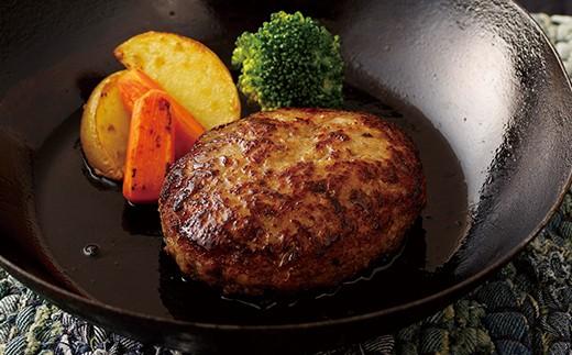 S557 肉汁溢れる!肉屋のジューシー手ごねジャンボハンバーグ