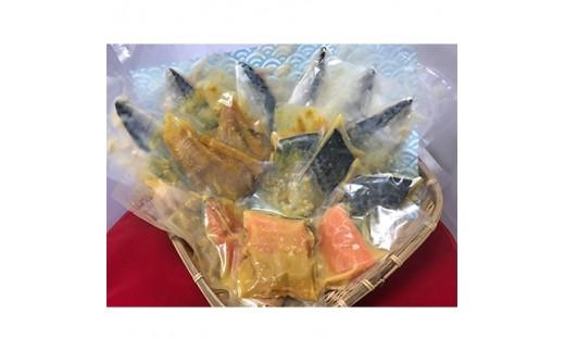 大吟醸の酒粕を使用!ALL千葉県産のプレミアムな漬け魚セット 4種類/15切れ【1083957】