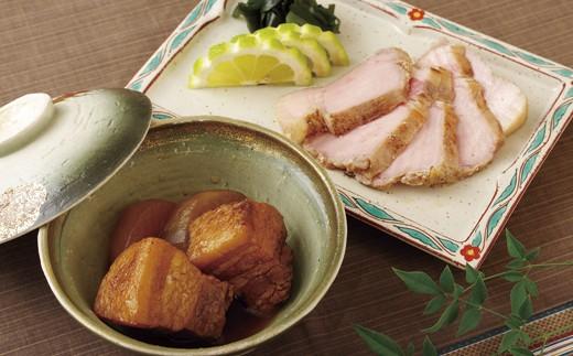 V548 味菜自然豚やわらか角煮&和風ローストポーク