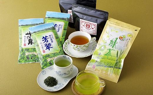 T565 世知原茶「芳翠」「峰の露」詰め合わせ