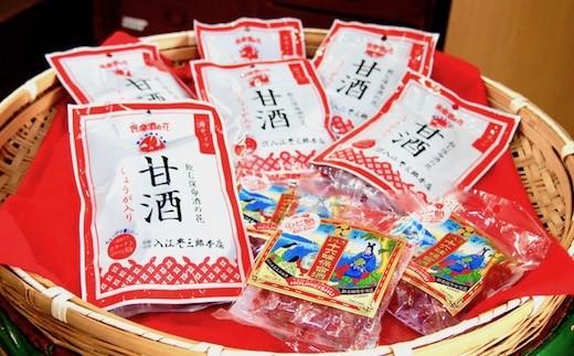 入江の甘酒(4袋入)6袋、保命酒のど飴3袋のセットです