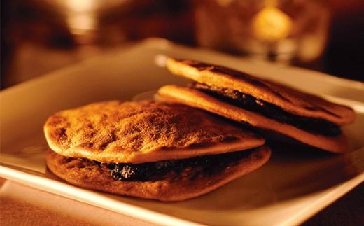 ほろ苦い珈琲豆とブランデーの『大人の虎焼』