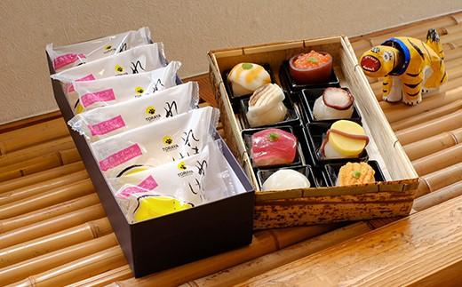 手まり寿司1箱+れもんけーき6つ入のセットでお届けします