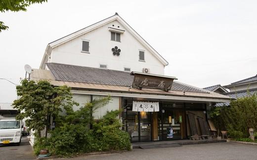 福山藩御用菓子司として400年の歴史を誇る『虎屋本舗』