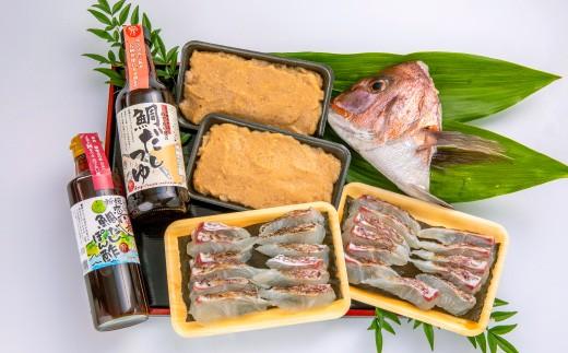 『真鯛の鯛しゃぶ満喫セット』 解凍するだけで美味しく食べられます。