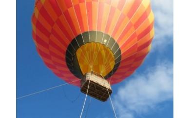 熱気球体験ペアチケット