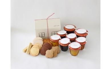Romi-Unie Confiture 「ロミ・ユニのおいしいジャムと焼菓子セット」