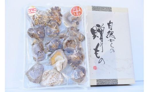 【阿蘇・南小国町産】里山の恵み<原木栽培> 乾燥椎茸100g