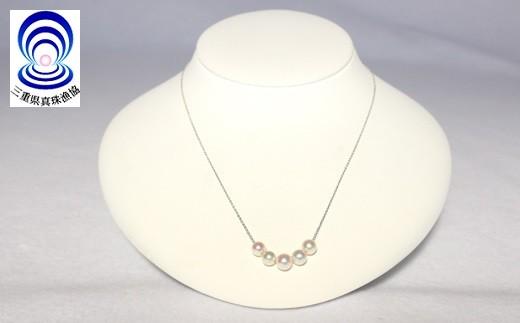 【035-02】三重ブランド スルーペンダント アコヤ真珠5.0~6.5ミリ 5個付*