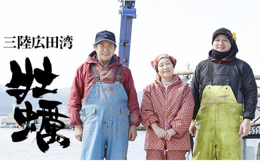 鈴木さんのむき身牡蠣1kg【11月後半~4月前半発送】