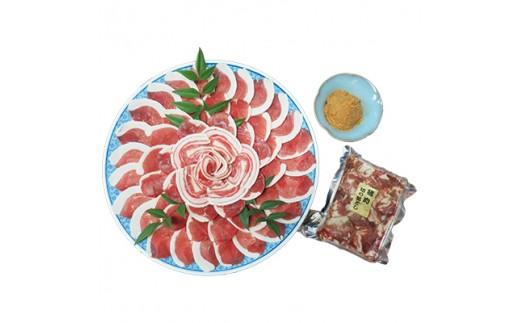 猪肉三昧セット800g(かめたに自慢合わせ味噌付)【1007344】
