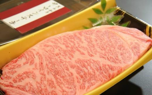 【鹿児島県産】A5 黒毛和牛 サーロインステーキ 3枚