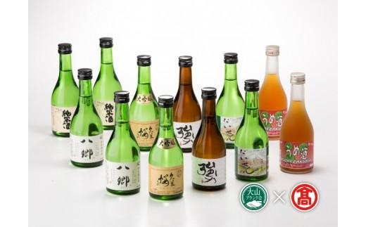 【25-Y1】くめざくら地酒・梅酒飲み比べセットF(大山ブランド会)