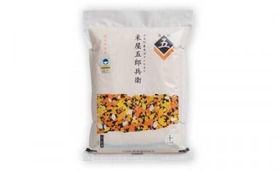 【R1年度新米】十日町産魚沼コシヒカリ 米屋五郎兵衛 特別栽培米 精米2kg
