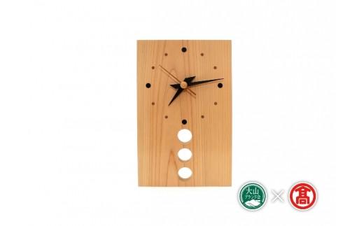 【35-W2】掛け時計(大山ブランド会)