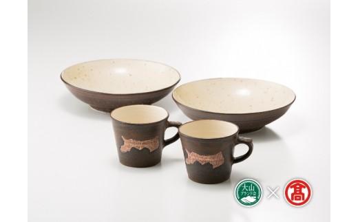 【40-q2】ご当地マグカップと皿鉢セット(大山ブランド会)