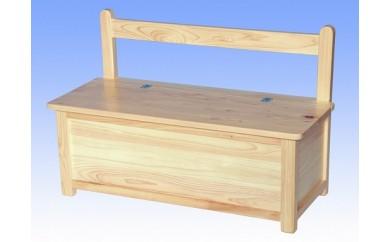 媛ひのき木製ベンチ