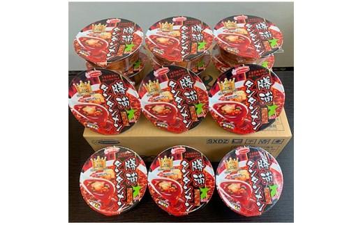 勝浦タンタンメンカップ麺(12個入×1ケース)【1061289】