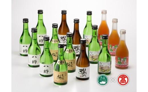 【35-Y2】くめざくら地酒・梅酒飲み比べセットF(大山ブランド会)