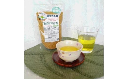 北海道産 韃靼そば茶「満天きらり」200g×2袋【1089123】