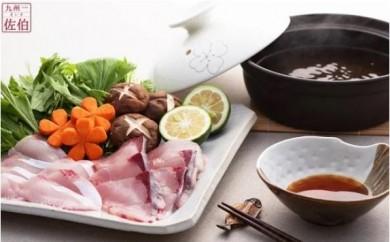 かぼすブリしゃぶセット(大分県佐伯産・かぼすブリ食べ尽くし)