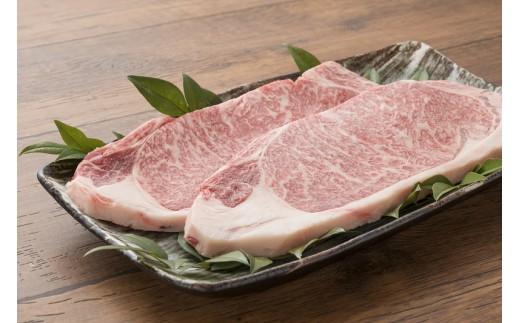89-32 肉三代目 くまもとあか牛 ロースステーキ 500g