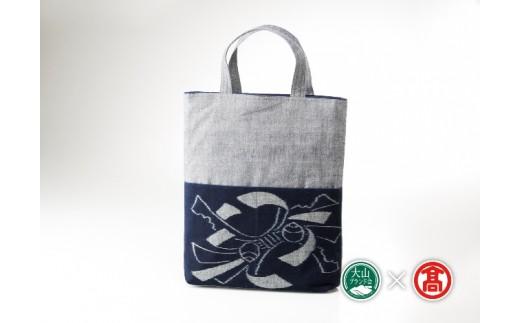 【40-K3】弓浜絣 手提バッグ 束ね熨斗文様(大山ブランド会)