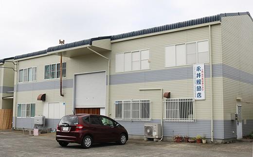 永井鰹節店さんの工場。鰹節のよい香りが漂います。