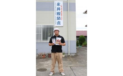 永井鰹節店の4代目の永井照久さん。花嫁募集中です♥