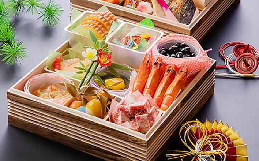 M1513 【12月31日お届け】和食さくら「新春おせち」