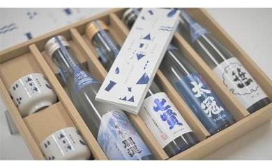 山梨の地酒 純米酒 飲み比べ4本セット(お猪口2個、リーフレット付き)