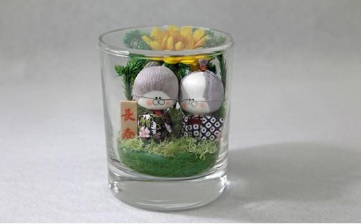 [№5824-0527]ひまわりの町 小野市から「長寿の和紙人形」