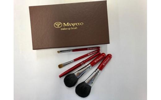化粧筆 メイクブラシ5本セット