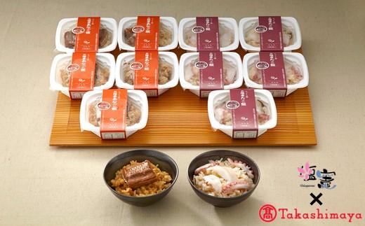 【髙島屋選定品】 〈レンジで手づくりの味〉あなご飯・たこ飯 【04203-0352】