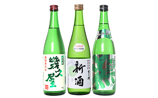 C1-25(冬季限定)新酒入り長岡銘酒飲み比べ(720ml×3本)