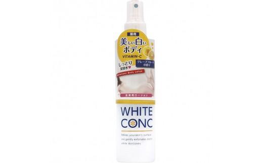 ボディのシミ、ソバカスを防ぐスプレータイプのうるおい美容水。 日焼け後のほてった肌を消炎成分でやわらげ、肌を落ち着かせます。