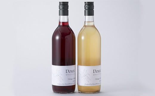 013H06 フルーティなほんのり甘口ワイン2本セット[高島屋選定品]