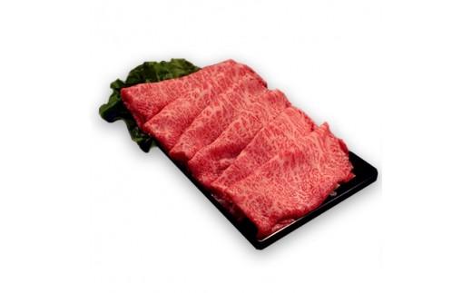 佐賀牛A5しゃぶしゃぶすき焼き用<厳選部位>(ロース肉・モモ肉・ウデ肉)400g【1061620】