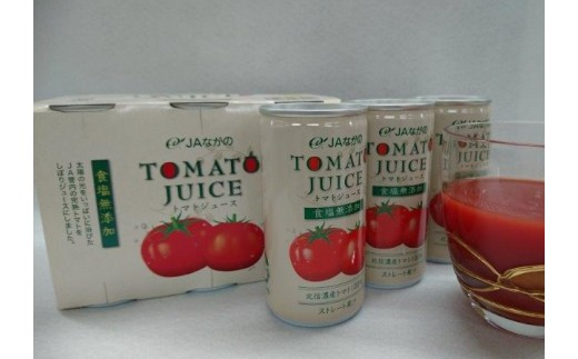 O-09 トマトジュース(無塩30本セット)