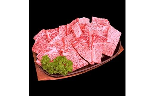佐賀牛A5焼肉用<厳選部位>(ロース肉・モモ肉・ウデ肉・バラ肉)400g【1069972】