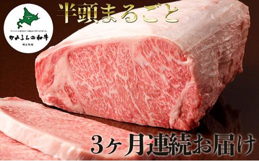 ふるさとチョイス | 牛肉 かみふらの和牛