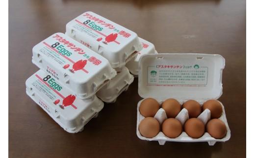 19008001 ツバメファームのアスタキサンチン含有赤卵