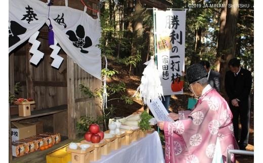 12月には菅原神社で合格祈願を行います