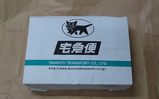 簡易梱包で発送します。