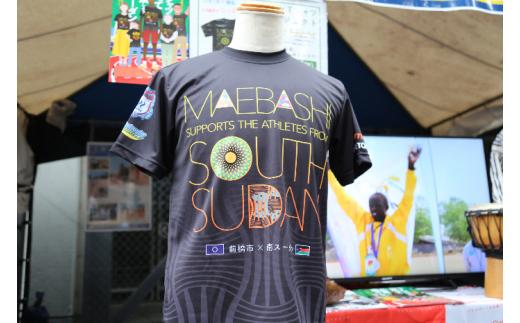 A-132 南スーダン応援Tシャツ(Sサイズ)