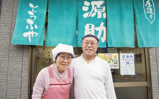 職人のお父さんと、笑顔がかわいいお母さん。撮影時にはお父さんから「結婚式みたいだなぁ」と微笑ましいコメントも!
